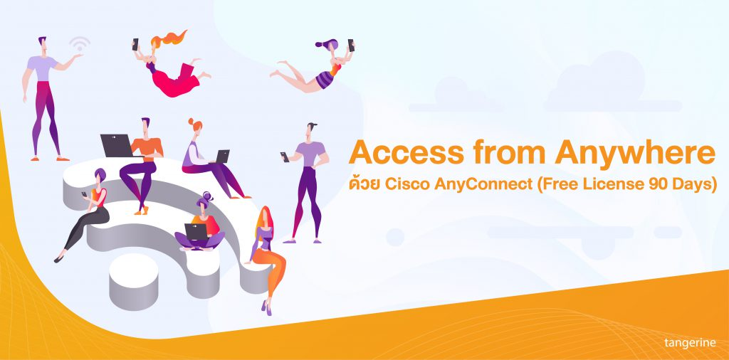 Access from Anywhere ด้วย Cisco AnyConnect (Free License 90 Days)