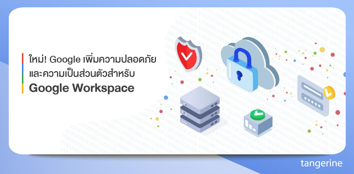 Google Workspace Security